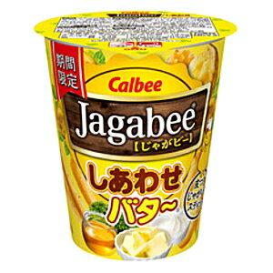 お買い得市開催中★カルビー38gJagabee(じゃがビー) しあわせバター12カップ入 [ジャガビー]【...
