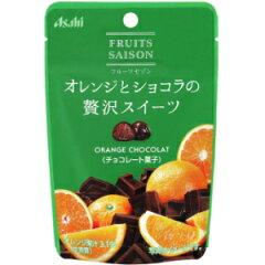 お買い得市開催中★アサヒフード40gフルーツセゾンオレンジとショコラ 8袋入