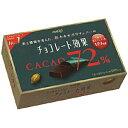 【期間限定特価】明治 チョコレート効果カカオ72%75g×5箱入