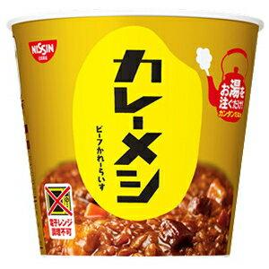 クーポン配布中★日清107gカレーメシ ビーフ6食入