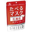 森永たべるマスク シールド乳酸菌タブレット33g×6袋入