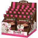 【marketO】 マーケットオーリアルブラウニー ビッグ35g×8袋...
