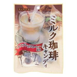 黄金糖ミルク珈琲キャンディ62g×10袋