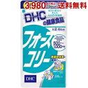 【あす楽】 DHC20日分(80粒) フォースコリー 1袋(サプリメント)