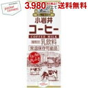 小岩井乳業小岩井 コーヒー200ml紙パック 24本入(常温保存可能 乳飲料)
