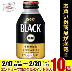 UCCBLACK無糖 DEEP&RICH275gリキャップ缶 24本入 (ブラック無糖 ボトル缶コーヒー)