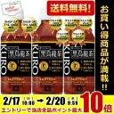 あす楽【送料無料】サントリー黒烏龍茶(黒ウーロン茶)350mlペットボ...