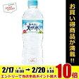 サントリー奥大山の天然水550mlペットボトル 24本入〔南アルプスの天然水の西日本バージョン〕 【軟水】[ミネラルウォーター 水]