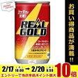 コカ・コーラリアルゴールド160ml缶(ミニ缶) 30本入 〔コカコーラ REAL GOLD〕