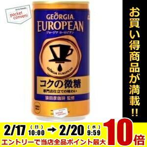 今ならポイント5倍コカ・コーラ ジョージアヨーロピアンコクの微糖185g缶×30本入(コカコーラ GEORGIA)