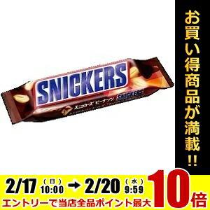 【楽天市場】マース53gスニッカーズ ピーナッツ シングル12本入 ...