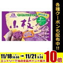 森永30g小枝 紫芋10袋入