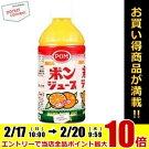 えひめ飲料POM(ポン)ポンジュース350mlペットボトル24本入【超ポイントバック祭】