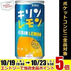 キリンキリンレモン