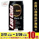 富永貿易 神戸居留地Lasコーラゼロ350ml缶 24本入 [cola zero]