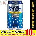 富永貿易 神戸居留地サイダーゼロ350ml缶 24本入[カロリーゼロ 糖類ゼロ]