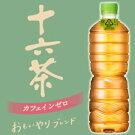 『ラベルレスボトル』アサヒ十六茶630mlペットボトル24本入