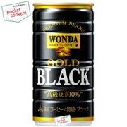 ワンダゴールドブラック コーヒー ブラック