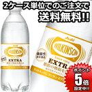 【2ケース単位で送料無料】アサヒウィルキンソンタンサンエクストラ490mlペットボトル24本入(炭酸水難消化デキストリン)『機能性表示食品脂肪の吸収を抑える』