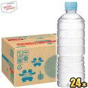 『ラベルレスボトル』アサヒ おいしい水 天然水 ラベルレス600mlペットボトル 24本入 (ミネラルウォーター 軟水 ラベルなし)