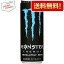 【送料無料】アサヒMONSTER ENERGY(モンスターエ...