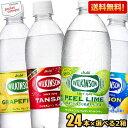 【送料無料】アサヒ ウィルキンソンタンサン(ノーマル レモン...