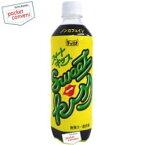 チェリオスィートキッス500mlペットボトル 24本入(スイートキッス)