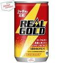クーポン配布中★コカ・コーラリアルゴールド160ml缶(ミニ缶) 30本入 (コカコーラ REAL GOLD) その1