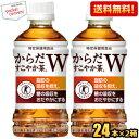 【送料無料】コカコーラからだすこやか茶W350mlペットボト...