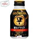 コカ・コーラジョージアヨーロピアン香るブラック290mlボトル缶24本入〔コカコーラGEORGIA〕【RCP】【HLS_DU】お買い物マラソン
