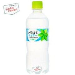コカ・コーラい・ろ・は・すサイダー515mlペットボトル 24本入【いろはすサイダー】コカコー…