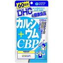 クーポン配布中★【60日分】 DHCカルシウム+CBP1袋(サプリメント) その1