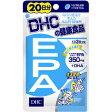 DHC20日分(60粒)EPA1袋[サプリメント]