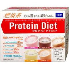 【送料無料】DHCプロティンダイエット50g×15袋入(5味×各3袋)〔Protein Diet 中澤さん プロ...