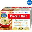 【送料無料】DHCプロティンダイエットスープパスタ 15食分入【3味×各5袋(粉末スープ3味×各5袋/パスタ・具材3味×各5袋)】〔Protein Diet 友近さん プロテインダイエット〕