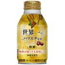 ダイドーダイドーブレンド香るブレンド微糖世界一のバリスタ監修260gボトル缶24本入