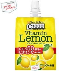 ハウスウェルネス ビタミンレモンゼリー