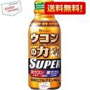 【送料無料】ハウスウェルネスウコンの力 スーパー120mlボトル缶 30本入※北海道は別途600円必要です。[栄養ドリンク]【楽ギフ_のし】【RCP】【HLS_DU】