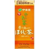 伊藤園お〜いお茶 ほうじ茶250ml紙パック 24本入(おーいお茶 焙じ茶)