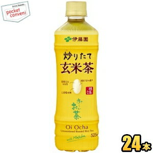 茶葉・ティーバッグ, 日本茶  525ml 24 ()