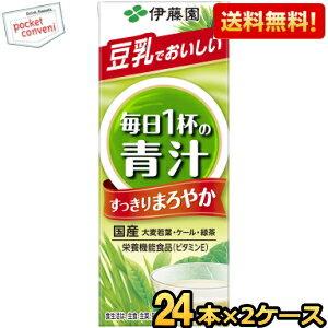 水・ソフトドリンク, 野菜・果実飲料  1 200ml 48(242) 800400 39