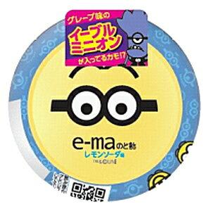 味覚糖e-maのど飴 ミニオン233g丸型容器×6入 【イーマ】