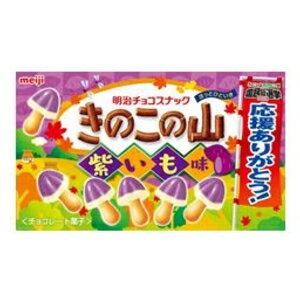明治66gきのこの山 紫いも味10箱入