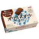クーポン配布中★【期間限定特価】明治 オリゴスマートミルクチョコレート65g×5箱入