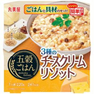 クーポン配布中★丸美屋五穀ごはん 3種のチーズクリームリゾット220g×6食