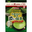 クーポン配布中★味覚糖75g特濃ミルク8.2 抹茶6袋入