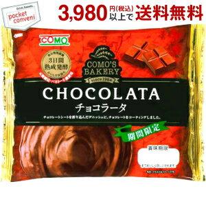菓子パン, チョコレートパン COMO 12