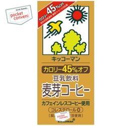 キッコーマン飲料豆乳飲料 カロリー45%オフ 麦芽コーヒー1000ml紙パック 12本入(6本×2)