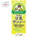 キッコーマン飲料豆乳飲料 豆乳ラッシー200ml紙パック 18本入(植...