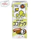 キッコーマン飲料豆乳飲料 ココナッツ200ml紙パック 18本入